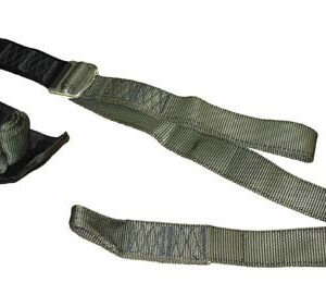 sked-adjustable-pickoff-strap-photo-1